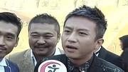 百花獎:馮紹峰只身亮相金雞紅毯 懷念《狼圖騰》拍攝時光