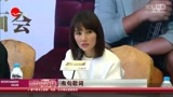 《心花路放》上海發布會韓寒捧場 稱最愛袁泉