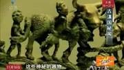福州農民挖出神秘古墓,殘暴皇帝竟是千古明君,清朝黑歷史大揭秘