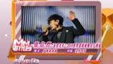 桌桌有娛1014 張信哲廣州演唱會