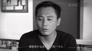 【電影HD】電影《全城通緝》制作特輯之劉燁的殺人回憶