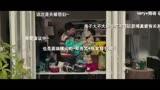 欧豪《临时同居》弹幕版MV