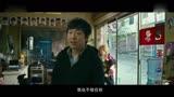 《心花路放》曝劇情MV 郝云寧浩打造最傷民謠《去大理?