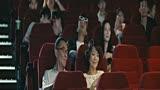 《北京愛情故事》電影員看《泰坦尼克號》