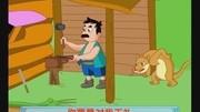 黃鼠狼的天敵是啥?竟然是鵝,鵝粑粑真可怕!