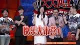 """天天向上20141024最新期""""女版金宇彬""""來襲與歐弟展現最萌身高差"""