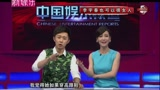 20140530中國娛樂報道.李宇春出席jimmychoo活動