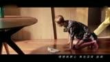 临时同居电影主题曲MV《在一起》