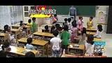快樂大本營 20141101-陳學冬為當老師也是蠻拼的[高清]