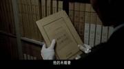 橫店影視_《全城通緝》制作特輯之劉燁的殺人回憶