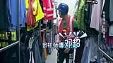 奔跑吧兄弟:angelbaby邓超上演时装秀