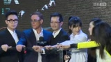 《煎餅俠》定檔發布會 主創嘉賓揭幕首款電影海報