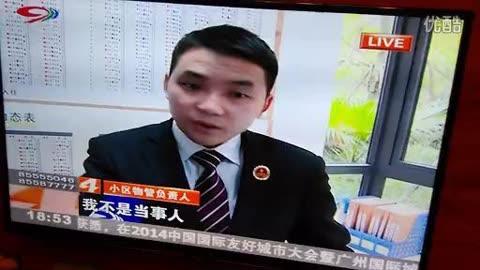 林建平_qq1298图片