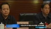 南昌退休市长 回村当农民
