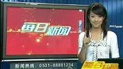 香港四天王劉德華、張學友、黎明、郭富城,熱度對比