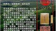 芦荟胶的功效与作用有哪些?
