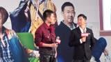20140818欧豪《临时同居》首映发布会(下)