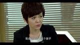 《婚前協議》第35集預告片