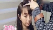 小真的齊劉海店鋪的小視頻20190309