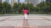 4步廣場舞《山谷里的思念》簡單好看 一看就會