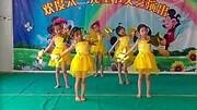 海燕阿里山幼兒園第五屆畢業典禮——大三班舞蹈《茉莉花》