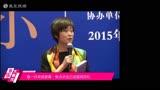 敬一丹央視謝幕:《焦點訪談》已成國民回憶