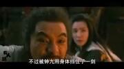 鐘馗伏魔:雪妖魔靈 北京發布會