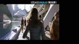 主創體驗最爽特輯《明日世界》導演:看IMAX版像坐過山車