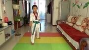 跆拳道教學 太極第一章