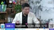 何裕民訪談之胃癌(一):癥狀及檢查