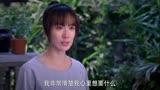 《愛情珠寶》婁藝瀟PONG-何