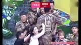 [金牌綜藝]快樂大本營《真正男子漢》預告視頻曝光 袁弘謝娜玩壁