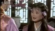 聊斋:梅三娘让王安旭体会被火烧的滋味,太霸气了