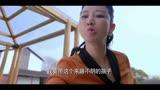 奶爸當家2015黃宗澤闞清子最新視頻