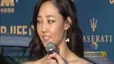 第五屆北京國際電影節 閉幕紅毯秀 采訪《捉妖記》劇組