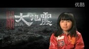 唐山大地震之災難前的征兆