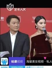 王朝的女人·楊貴妃(片段)吳尊用范冰冰跟黎明交換