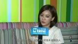 《新步步驚心》主演陳意涵專訪 陳意涵:若曦和我很像