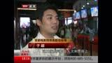 娛樂- 影市觀察:《捉妖記》破《泰囧》紀錄  登頂國產