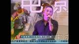 花絮 中國首部3D動畫《 齊天大圣前傳》天津首映