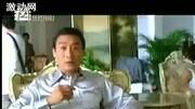 """探秘香港廉政公署:摧毀""""金錢帝國"""""""