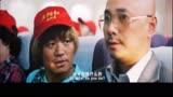 《港囧》港囧泰囧人在囧途 三部曲飛機搞笑篇 徐崢PK王寶強PK包貝