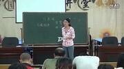 漢字筆畫順序