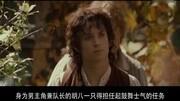 【老王】几分钟看完《鬼吹灯之精绝古城》01-03