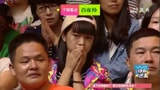 《快樂大本營》1024預告 喬振宇忘情扮丑 鄭愷為比賽挑釁謝娜
