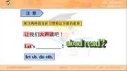 基礎英文口語八十二句!(日常生活中常用的英語句子1-3)