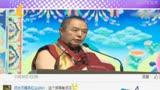 CDTV-5《娛情全接觸》(2015年12月8日)