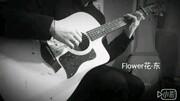 ASA-CHANG&巡禮 - 花 -a last flower- ver.X