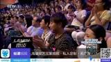 雪純說戲 喜樂街 20140815 高清