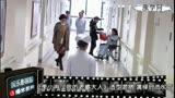 老婆大人是80后 李小冉杜淳 第12集 電視劇花絮